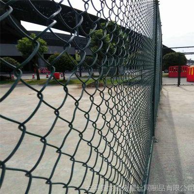 运动场围网 篮球场围网厂家 网球场围网多高