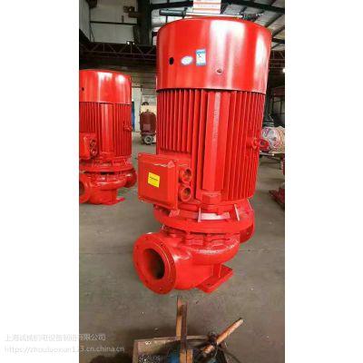 喷淋泵价格XBD4/10-HY恒压切线泵调试/稳压多级消防泵