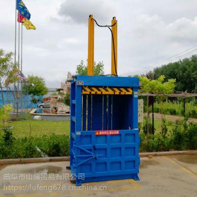哈尔滨单缸液压打包机 立式液压打包机图片