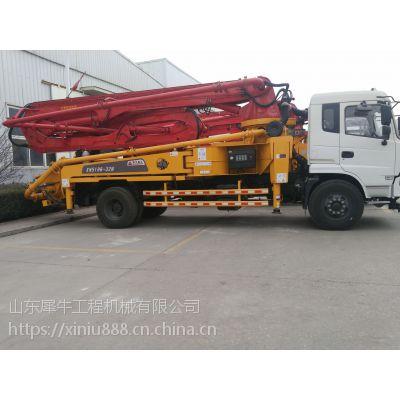 犀牛重工混凝土输送泵 33米泵车 厂家直销