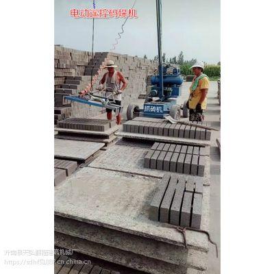 标砖收砖机厂家 标砖夹砖机厂家
