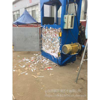 思路200吨生活垃圾压缩打包机 新型环保立式液压打包机 多功能压包视频
