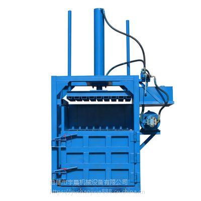 皮革海绵下脚料压块机 液压废品站打包机 回收杂货塑料皮压包机宇晨