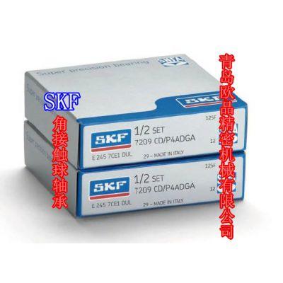 SKF轴承BTM90B/P4CDBB