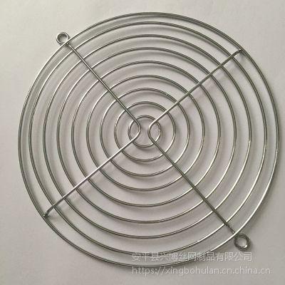 江苏批发散热器防护网罩不锈钢风机罩安平兴博定制