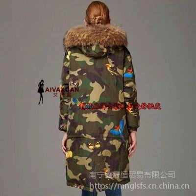 广西南宁艾薇萱折扣品牌女装齐色齐码批发市场免费铺货