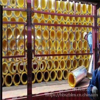 禹州市优质玻璃棉保温管规格齐全可定制