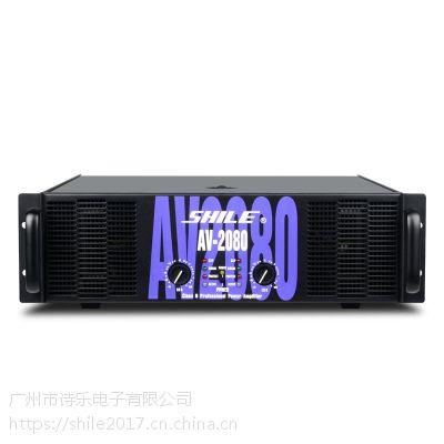 1200W纯后级功放 狮乐AV2080舞台音响功率放大器 铝合金材质