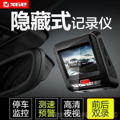 厂家直销 迷你隐藏式行车记录仪双镜头高清夜视电子狗测速一体机