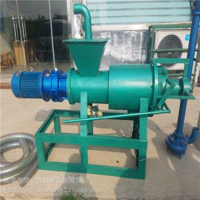 实用性出渣分离机 适用于粪便残渣脱水机 牧养机械粪便分离机