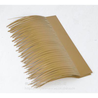 山西省古县铝制茅草都有哪些款式?防火寿命15年以上,装饰工程主推材料