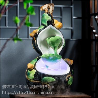 陶瓷流水摆件陶瓷流水喷泉手绘陶瓷喷泉装饰品陶瓷喷泉