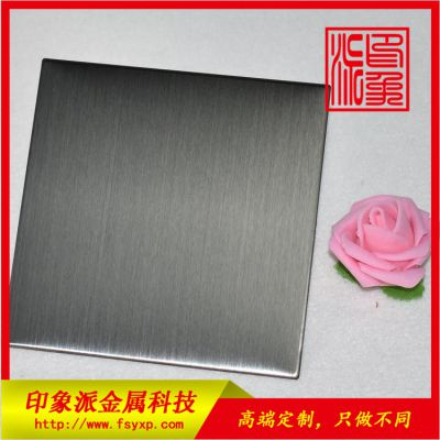 304不锈钢黑钛无指纹拉丝板厂家供应