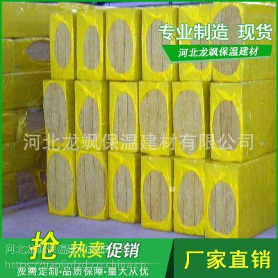 绥化防水矿渣棉岩棉保温板供应商龙飒建材