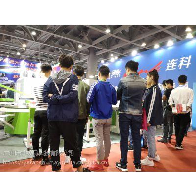 2019广州学习金昌软件的培训班 叶帆印花分色培训班