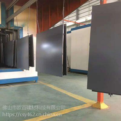 常德铝幕墙铝单板供应厂家_欧百得