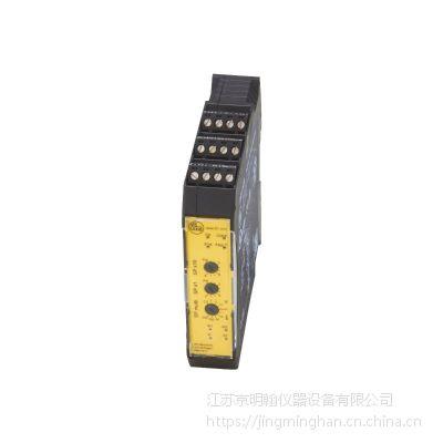 德国IFM/易福门安全继电器 - 安全低速监视器 DU110S