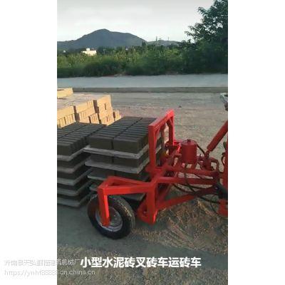 小型水泥砖电瓶叉砖车运砖车