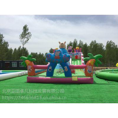 定做新款夏天儿童充气水上乐园设备大型成人移动支架水池水上滑梯冲关玩具pvc