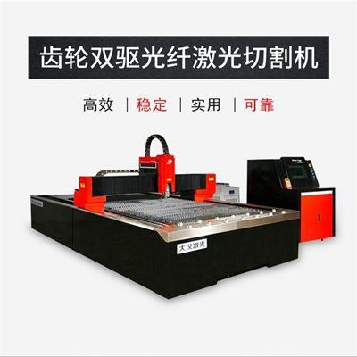 国产光纤激光切割机 大汉激光切割机厂家
