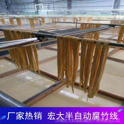 厂家供应腐竹机小型商用 教技术