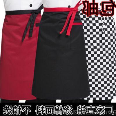 厨师围裙半身 酒店餐厅工作服半截围裙定制 厨房后厨围腰男女包邮