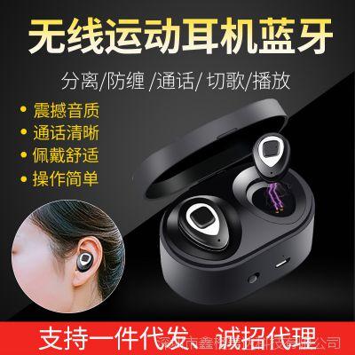 新款无线蓝牙耳机 i8迷你入耳式蓝牙耳机 i7无线4.1运动耳塞直销