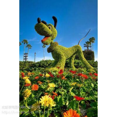 欢度春节字体植物雕塑 春植物雕塑 成都制作绿雕的优良厂家