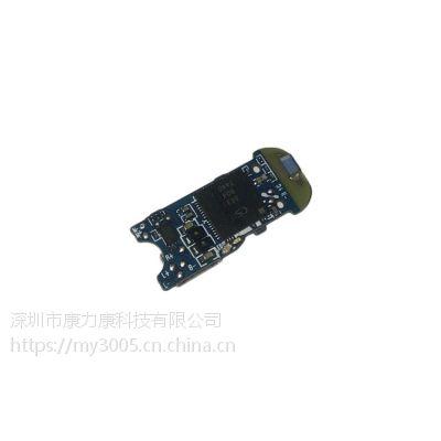 蓝牙耳机方案 CSR8635芯片 无线运动耳机方案 低功耗耳机方案PCBA厂家