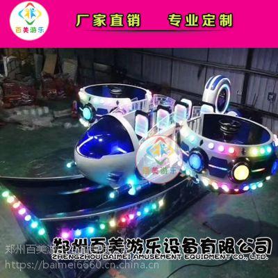 大型弯月漂车新款儿童游乐设施优质工厂