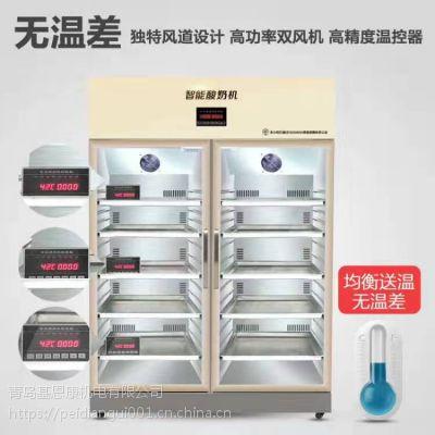 酸奶机,酸奶巴氏杀菌机,酸奶杀菌机厂家