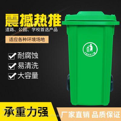 湖北襄阳益乐户外垃圾桶挂车式垃圾桶厂家直销