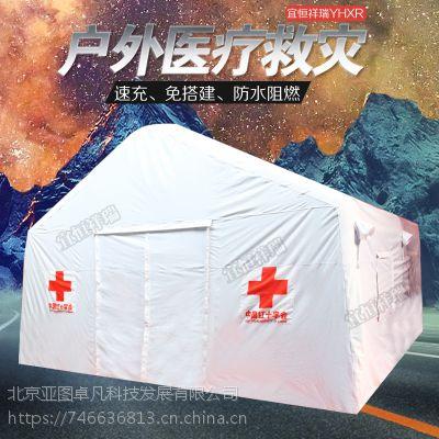 户外抢救,医疗救灾,紧急避难,加厚保温防寒钢架帐篷(三层帐二居室)
