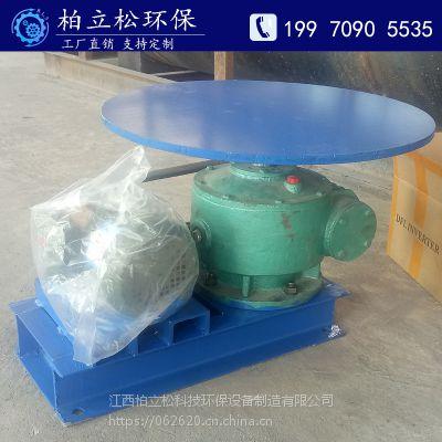 工厂直销矿山机械均匀加料给矿设备圆盘给料机节能高效