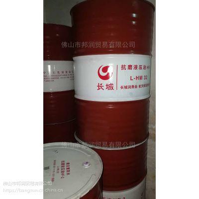 长城卓力HS低凝抗磨液压油 22 广州荔湾海珠