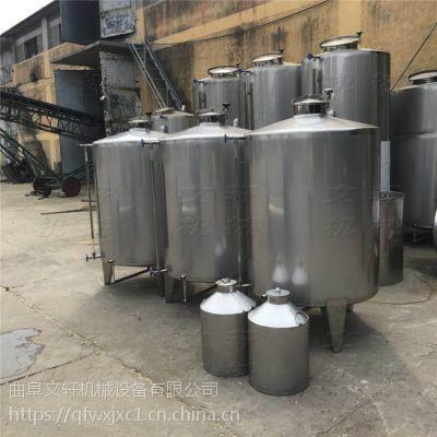 定做酿酒设备 酿酒用打茬机价格 供应 稀料酿酒设备
