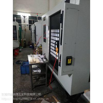 东莞专业cnc五金件加工厂家来图定制五金加工