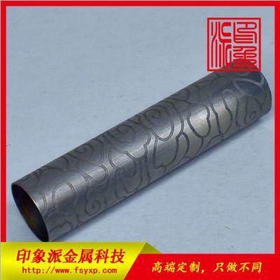 佛山现货销售304/316/310S不锈钢无缝管/不锈钢焊管/不锈钢装饰管