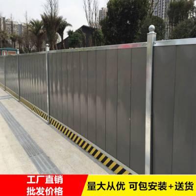 广州平面彩钢扣板围挡 道路工地施工安全防护栏 价格优惠