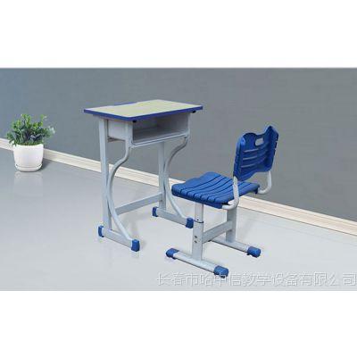 长春课桌椅多款式大全选哈中信工厂