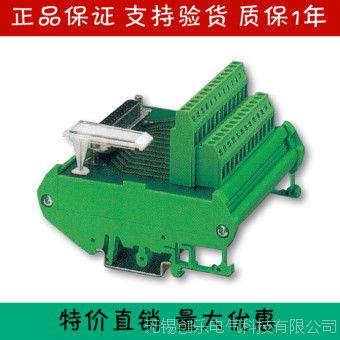 特价PCB电路板 上海雷普 LEIPOLD针式端子接插模块 JUM72-D/B50