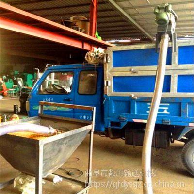 都用-蚕豆装包吸粮机 散粮食卸车吸粮机 车载便携式抽粮机