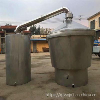 不锈钢材质酿酒设备酿白酒酒厂专用配套设备 大型白酒储酒罐