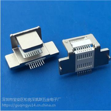 二合一/苹果 8P Lighting锌合金背夹公头 贴片SMT PCB-创粤