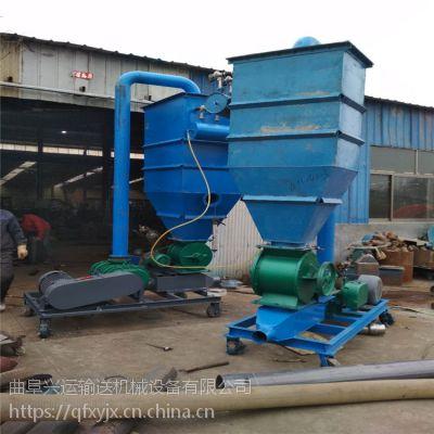 气力吸粮机质量保证防尘 吸力强气力吸粮机
