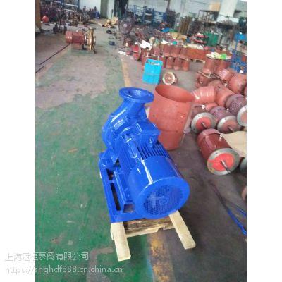 采暖增压泵 ISW125-160A 18.5KW 江西南昌冠桓泵阀销售