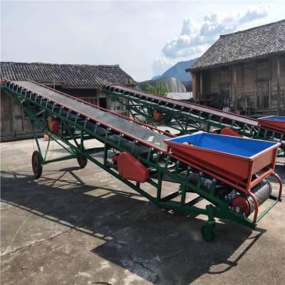 袋装水泥带式输送机 玉米粮食收购用输送机润丰