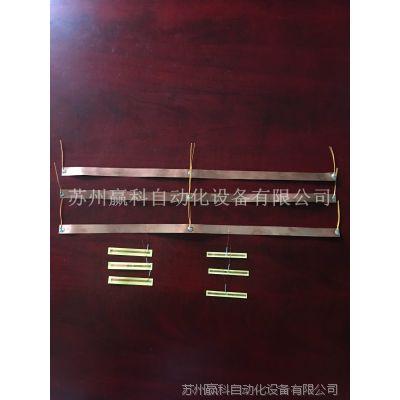 厂家供应变压器电感线圈背胶预留内外屏蔽铜箔