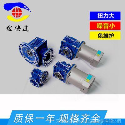 现货销售 北译单相/三相中空减速电机 微型交流小电机