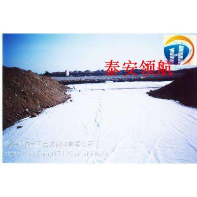 北京鱼塘复合膜厂家今日价格